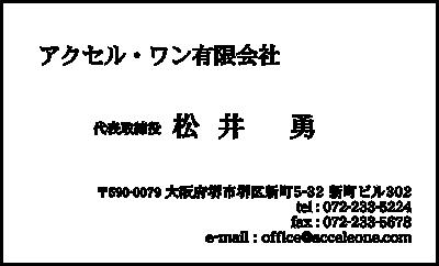 名刺デザインサンプル BK-001
