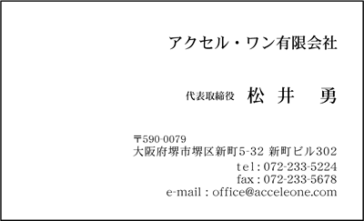 名刺デザインサンプル BK-003