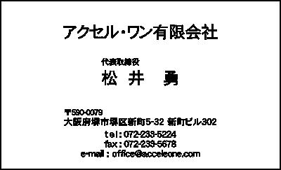 名刺デザインサンプル BK-004