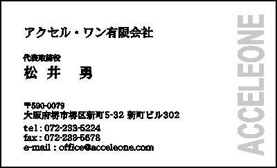 名刺デザインサンプル BK-005