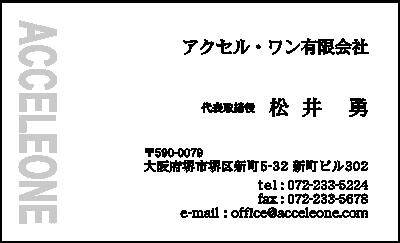 名刺デザインサンプル BK-006