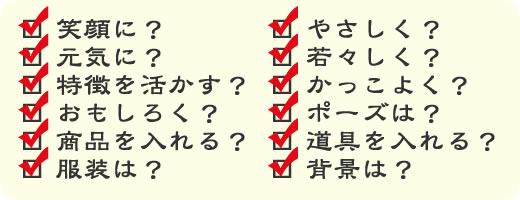 似顔絵名刺 制作2