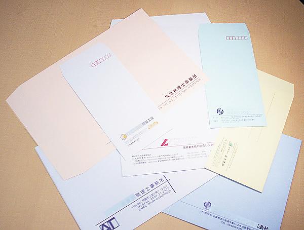 開業準備.com 封筒印刷