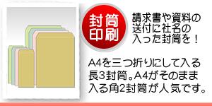 bn_fuuto_ot