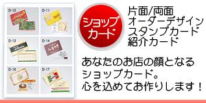 bn_shopcard_ot