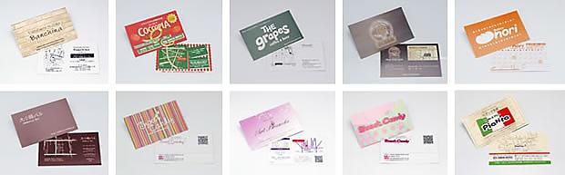 飲食店のショップカード